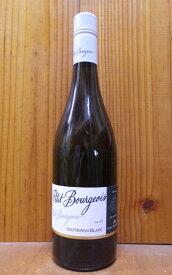 プティ ブルジョワ ソーヴィニヨン ブラン 2018 アンリ ブルジョワ 正規品 白ワイン ワイン 辛口 750mlPetit Bourgeois Sauvignon Blanc [2018] Henri Bourgeois (Chavignol)