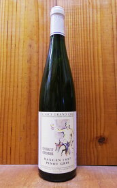 アルザス ピノ グリ グラン クリュ 特級 ランゲン 1997年 限定蔵出し秘蔵古酒 シャトー ドルシュヴィール(ユベール アルトマン家元詰)Alsace Grand Cru Pinot Gris Rangen 1997 Chateau d'Orschwihr 13.5% AOCAlsace Grand Cru Pinot Gris Rangen