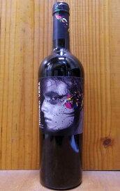 オノロ ベラ 2018 ボデガス アテカ元詰 スペイン アラゴン D.Oカラタユード (ヒル ファミリー エステート) ワイン 赤ワイン 辛口 フルボディ 750ml (オノロ・ベラ)Honoro Vera [2018] Garunacha D.O Calatayud Bodegas ATTECA