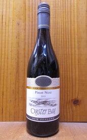 オイスター ベイ マールボロ ピノ ノワール 2018 デリゲッツ ワイン エステート社 サクラワインアワード2018年ダブルゴールド(ダブル金賞)受賞酒 正規 赤ワイン ワイン 辛口 ミディアムボディ 750mlOyster Bay Marlborough Pinot Noir [2018] Delegat's Wine Estate