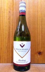 ヴィラ マリア プライヴェート ビン (ドライ) リースリング 2019マールボロウ ニュージーランド ワインプロデューサー オブ ザ イヤー受賞蔵 (リースリング種100%) 正規品 白ワイン辛口 750ml (ヴィラ・マリア・プライヴェート・ビン・リースリング)