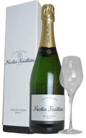【6セット以上ご購入で送料 代引無料】ニコラ フィアット シャンパーニュ ブリュット ホワイトラベル 1本&高級ロゴ入りシャンパングラス1脚付きスペシャルセット AOCシャンパーニュNicolas Feuillatte Champagne Brut White Label& Glass Special Set AOC Champagne