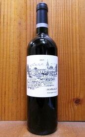 ル リレ ド デュルフォール ヴィヴァンス 2017 (ゴンザック リュルトン家) (デュルフォール ヴィヴァンスの2ndワイン) フランス AOCマルゴーLe Relais de Durfort Vivens 2017 AOC Margaux (Gonzague Lurton)