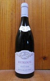 【6本以上ご購入で送料・代引無料】ブルゴーニュ ピノ ノワール 2017年 蔵出し品 手摘み100% ドメーヌ モンジャール ミュニュレ元詰 AOCブルゴーニュ ピノ ノワールBourgogne Pinot Noir 2017 Domaine Mongeard-Mugneret AOC Bourgogne Pinot Noir