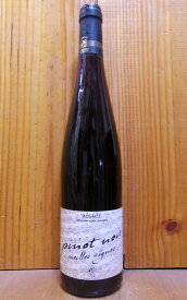 【1月22日頃の入荷予定】アルザス ピノ ノワール ヴィエイユ ヴィーニュ ジェラール メッツ 2018 ドメーヌ ジェラール メッツ元詰 赤ワイン ワイン 辛口 ミディアムボディ 750mlGerard Metz ALSACE Pinot Noir Vieilles Vignes [2018]