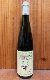 アルザス リースリング グラン クリュ 特級 ランゲン 1997年 限定蔵出し秘蔵古酒 シャトー ドルシュヴィール(ユベール アルトマン家元詰) セラー蔵出し 23年熟成品Alsace Grand Cru Riesling Rangen 1997 Chateau d'Orschwihr 13.5%