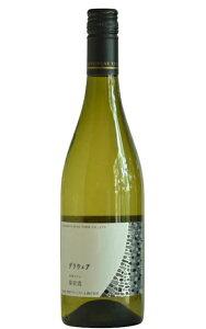 熊本ワインファーム デラウェア 750ml (日本ワイン 熊本 白ワイン)
