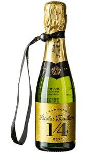 ニコラ フィアット ワンフォー ブリュット ミニ シャンパーニュ 200ml AOCシャンパーニュ 辛口 白Nicolas Feuillatte One Four Brut mini champagne AOC champagne ミニスパーク