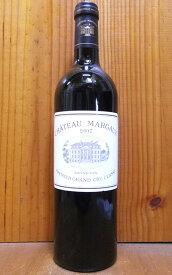 シャトー マルゴー 2017年 プルミエ グラン クリュ クラッセ (メドック格付第一級) AOCマルゴー WA99点獲得ワインChateau Margaux 2017 1er Grand Cru Classe du Medoc en 1855 (AOC Margaux)