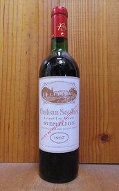 シャトー スータール 1967年 究極蔵出し限定品 AOCサンテミリオン グラン クリュ クラッセ 特別級(シャトー元詰) 53年熟成古酒Chateau Soutard 1967 AOC Saint-Emilion Grand Cru Classe (Ligneris)