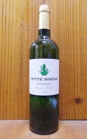 プティット シレーヌ ブラン 2018 メドック格付第三級シャトー ジスクールの白 AOC ボルドー ブラン フランス ボルドー 白ワイン 辛口 750ml (プティット・シレーヌ)