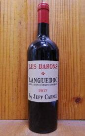 ジェフ カレル レ ダロン ヴィエイユ ヴィーニュ 2017年 バイ ジェフ カレル AOCラングドック ルーション 13.5% 自然派 オーガニックJEFF Carrel Les DARONS Vieilles Vignes de Grenache 2017 AOC Langnedoc 13.5%