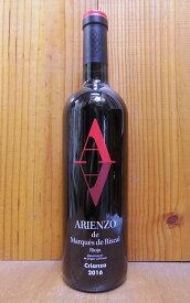 マルケス デ アリエンソ 2016マルケス デ リスカル 正規 赤ワイン 辛口 フルボディ 750ml スペイン リオハARIENZO [2016] Marques de Riscal D.O.C Rioja (European Winery of the Year Wine Enthusiast) 13.5%