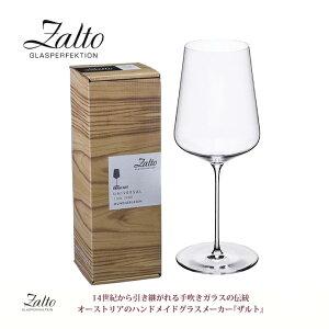 【送料無料】【正規品】【箱入り】ザルト Zalto ワイングラス ハンドメイド ユニバーサル 11 301Zalto 11 301