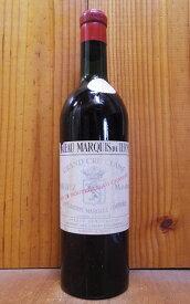 シャトー マルキ ド テルム 1964 年 究極限定秘蔵古酒 AOCマルゴー メドック グラン クリュ クラッセ 格付第4級 シャトー元詰 明治屋航空便輸入品Chateau Marquis de Terme 1964 AOC Margaux Grand Cru Classe du Medoc en 1855