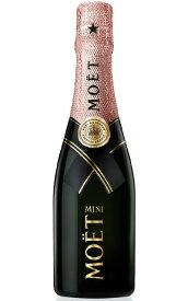 モエ エ シャンドン ブリュット ロゼ アンペリアル ピッコロサイズ(クォーター) 正規 200ml(ミニ ロゼ) AOCシャンパーニュMoet et Chandon Brut Rose Imperial AOC Champagne Rose 200ml
