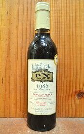 トロ アルバラ ドン ペー エキス グラン レセルバ 1990 ハーフサイズ ボデガス トロ アルバラ社 モンティーリャ モリレス ロットナンバー入り スペイン 赤ワイン