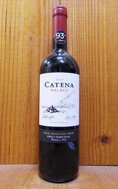 カテナ マルベック 2017年 ボデカス カテナ サパータ元詰 マルベック Jサックリング驚異93点 ワインアドヴォケイト誌の91点 サクラアワード2020年度Wゴールド受賞酒Catena Malbec 2017 Bodegas Catena Zapata SAKURA Japan Women's Wine Awards 2020 W Gold Medal