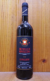 ブルネッロ ディ モンタルチーノ 2014年 イル ポッジョーネ元詰 DOCGブルネッロ ディ モンタルチーノ ロバート パーカー ワインアドヴォケイト誌驚異の94点の高評価を獲得Brunello di Montalcino 2014 Tenuta IL Poggione DOC Brunello di Montalcino