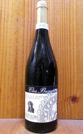 クロ・ビュザオ ピノ・ノワール 2018年 AOCデルマーレ (ルーマニア 赤ワイン)