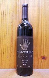 スタッグス リープ ワイン セラーズ ハンズ オブ タイム レッド ブレンド 2014年 蔵出し品 スタッグス リープ ワイン セラーズ 正規品 ナパ ヴァレー カリフォルニアSTAG S LEAP WINE CELLARS Hands of Time Red Blend 2014 Napa Valley