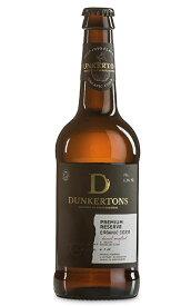 ダンカートン プレミアム オーガニック シードル(イングランドから、正統派英国シードル)ワールド シードル アワード 2019 銀賞 イギリス やや甘口(セミ スィート) 500ml アルコール度数7%Dunkertons Premium Organic Cider