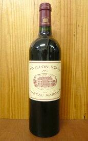 パヴィヨン ルージュ デュ シャトー マルゴー 2007年 メドック グラン クリュ クラッセ 格付第一級 セカンド AOCマルゴーPavillon Rouge du Chateau Margaux [2007] AOC Margaux Grand Cru Class du Medoc en 1855