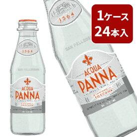 アクアパンナ ナチュラルミネラルウォーター 250ml 1ケース24本入 正規代理店輸入品ACQUA PANNA Natural Mineral Water 250ml×24