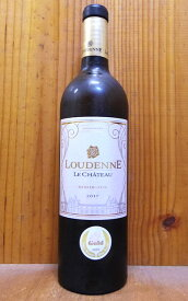 シャトー ルデンヌ ブラン 2017年 シャトー ルデンヌ 750ml ボルドー 白ワイン AOCボルドー ブラン シャトー元詰・デカンタ誌91点 サクラワインアワード2019ゴールド(金賞受賞)Chateau Loudenne Blanc 2017 AOC Bordeaux Blanc