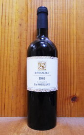 リヴザルト 1961年 究極限定秘蔵古酒 ドメーヌ ラ ソビレーヌ 元詰 AOCリヴザルト 琥珀 甘口Rivesaltes 1961 Domaine la Sobilane AOC Rivesaltes
