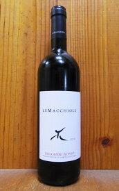 レ マッキオーレ ボルゲリ ロッソ 2018 DOCボルゲリ ロッソ (レ マッキオーレ元詰) 赤ワイン ワイン 辛口 フルボディ 750mlLe Macchiole Bolgheri Rosso [2018] Azienda Agricola Le Macchiole DOC Bolgheri Rosso