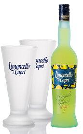 【グラス2脚付】リモンチェッロ ディ カプリ社 IGP認定 ソレンド半島産フェッミネッロ種100%天然レモン使用! Limoncello di Capri Tradizionale Liquore di Limoni Isola di Capri