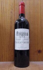 シャトー グリヴィエール 2010 AOCメドック クリュ ブルジョワ CGR社 赤ワイン ワイン 辛口 フルボディ 750mlChateau GRIVIERE [2010] AOC Medoc Cru Bourgeois
