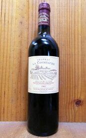 シャトー ラ クスポード(クースポード) 2002年 AOCサンテミリオン グラン クリュ クラッセ 750ml 希少18年熟成古酒Chateau La Couspaude 2002 AOC Saint-Emilion Grand Cru Classe