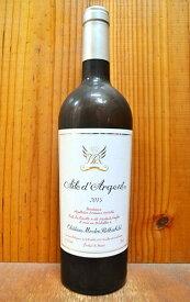 【3本以上ご購入で送料・代引無料】エール ダルジャン 2019年 メドック格付第一級 シャトー ムートン ロートシルト元詰 ジェームス サックリング97-98点 WA誌93-95点 デカンタ誌95点Aile d'Argent 2019 Chateau Mouton Rothschild AOC Bordeaux Blanc