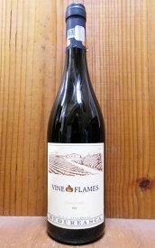 ヴァイン イン フレイム シャルドネ 2019年 ブドゥレアスカ DOCデアル マーレ サクラワインアワード2020にてダブル金賞&最高賞のダイヤモンドトロフィー受賞の快挙Vine in Flames Chardonnay 2019 Viile Budureasca