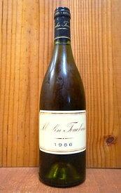 コトー・デュ・レイヨン・レゼルヴ[1984]年・究極限定秘蔵古酒・ドメーヌ・トゥーシェ家(ムーラン・トゥーシェ家元詰)元詰・AOCコトー・デュ・レイヨンCoteaux du Layon Reserve de nos Vignoble [1984] Domaine Touchais