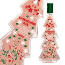 クリスマス ツリー型 ボトル モーゼル シュペートブルグンダー ロゼ・Q.b.A 2019年 かわいいクリスマス ツリー型ボト…