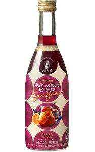 ギュギュッと搾ったサングリア 赤ワイン×オレンジ&カシス