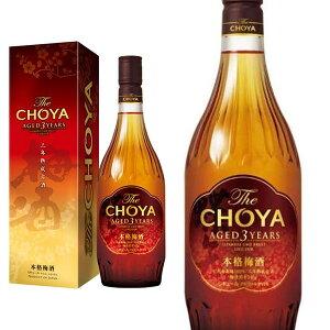 【化粧箱入り】本格梅酒 The CHOYA AGED 3YEARS 15% 720ml リキュール