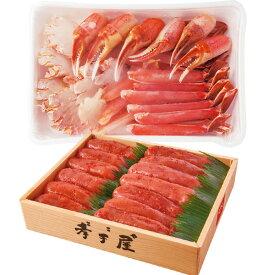 【送料無料】【お歳暮2020】生ずわい蟹と辛子明太子 Q42-8