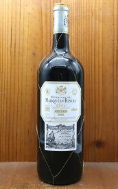 【大型ボトル】マルケス デ リスカル ティント レセルヴァ 2016年 DOCリオハ 貴重な大型マグナムサイズ(1500ml)Heredenes Del Marques De Riscal Tinto Reserva 2016 DOC Rioja M.G Size