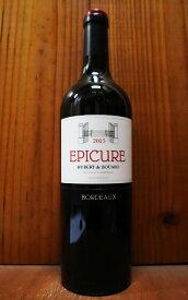 エピキュア 2015 赤ワイン 辛口 フルボディ 750ml AOCボルドー (アンジェリュスのオーナーとシャトー パプ クレマンの元醸造長の夢のコラボワイン)EPICURE 2015 AOC BORDEAUX (Chateau Angelus Hubert de bouard × Bernard Pujol)