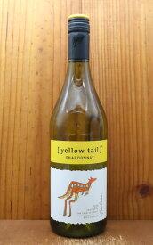 イエローテイル(イエローテール)シャルドネ 2020年 カセラ ワインズ エステイトヴァニラやココナッツのアロマ?パーカー氏に「驚くほどよく出来たワイン」と言わしめた人気白ワイン