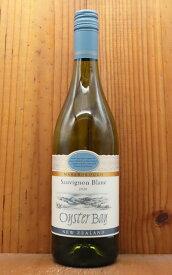 オイスター ベイ マールボロ ソーヴィニヨン ブラン 2020年 デレゲートワインエステート Oyster Bay Marlborough Sauvignon Blanc 2020 Delegat's Wine Estate
