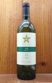 余市ケルナー 辛口(ドライ ケルナー) グラン ポレール (白) 2019 北海道フェア限定販売品 北海道余市町産 辛口(白) 白ワイン ワイン 750mlHOKKAIDO DRY KERNER Grande Polaire [2019] Kerner 100%【日本ワイン】