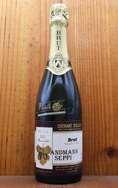 クレマン ダルザス ブリュット ヴィンテージ[1994]年 究極限定秘蔵古酒 ヴァレ ノーブル 超限定品 ドメーヌ セピ ランドマン蔵出し元詰 メソッド トラディショナル(シャンパーニュ二次発酵方式)Cremant d'Alsace Brut Vallee Noble Vintage [1994]