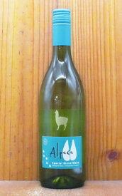 サンタ ヘレナ アルパカ スペシャル ブレンド ホワイト 2020年 DOセントラル ヴァレーSanta Helena Alpaca Special Blend White 2020 chile(Valley-Central)