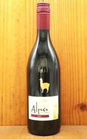 サンタ ヘレナ アルパカ シラー 2020年 D.Oセントラル ヴァレーSanta Helena Alpaca Syrah 2020 chile(Valley-Central)