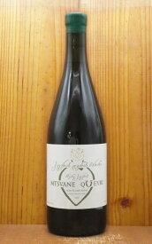 ムツヴァネ クヴェヴリ ワイン 2017 クヴェヴリ ワイン セラーズ ジョージア カヘティ アンバーワイン オレンジワイン ワイン 辛口 750mlMtsvane Qvevri Wine [2017] Qvevri Wine Cellar